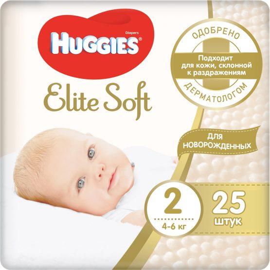 Huggies Elite Soft 2 — 25