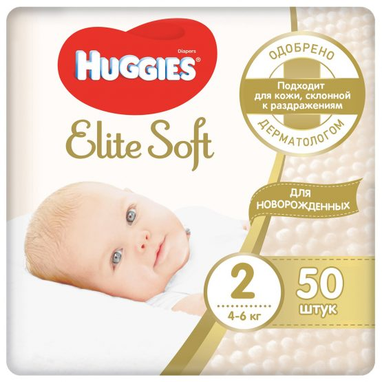 Huggies Elite Soft 2 — 50