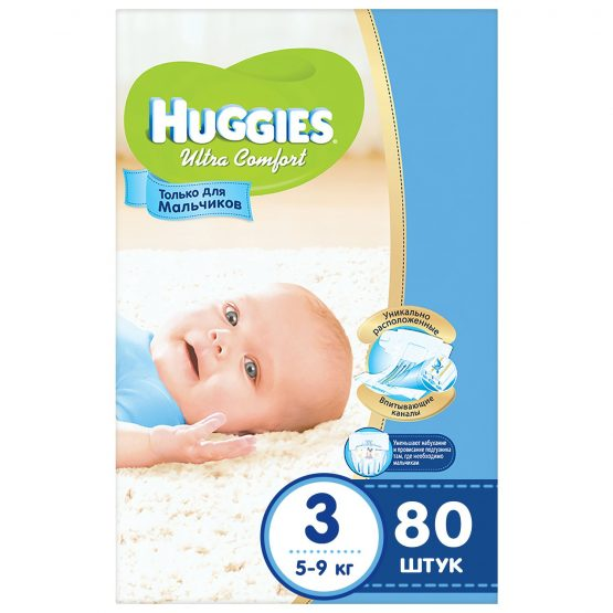Huggies Ultra Comfort 3 Boy — 80