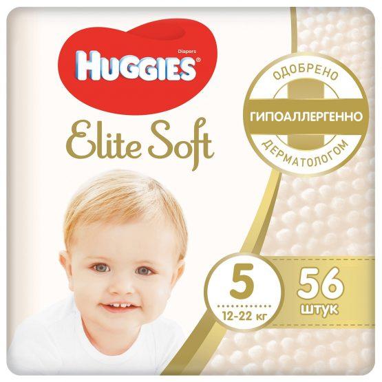 Huggies Elite Soft 5 — 56