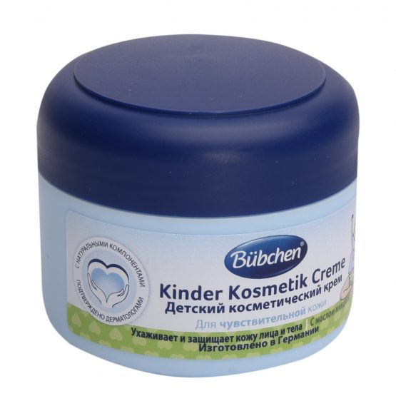 Bubchen Kinder Kosmetic Creme 75ml