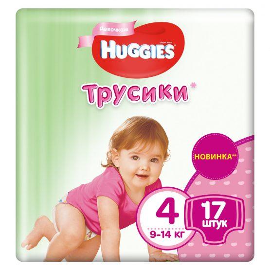 Huggies Ultra Comfort Pants Girl 4 — 17