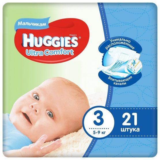 Huggies Ultra Comfort 3 Boy — 21