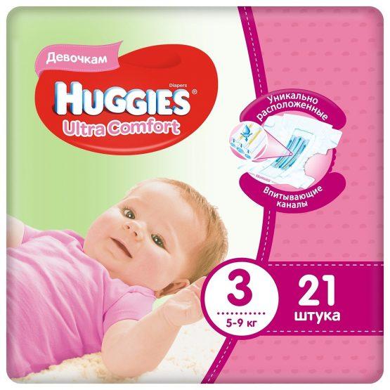 Huggies Ultra Comfort 3 Girl — 21
