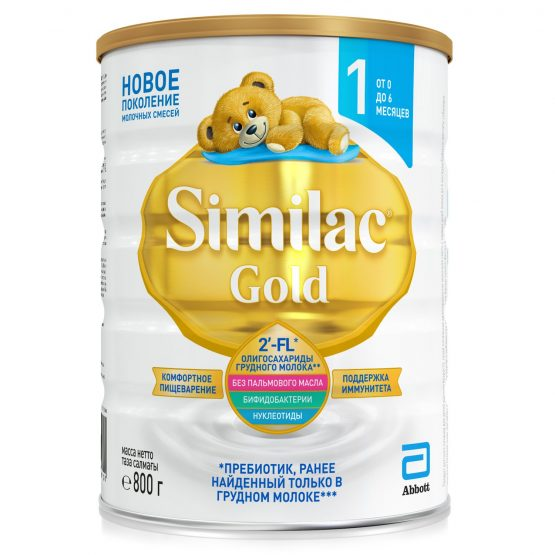 Similac Gold 1 — 800