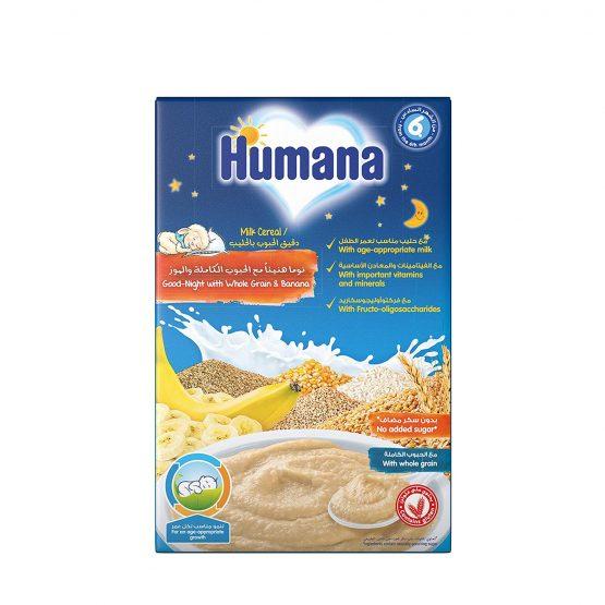 Humana Good Night — Կաթնային Շիլա Ամբողջական Հացահատիկներով և Բանանով 200գ